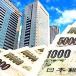 龍崎翔子さんが経営しているホテルの資金調達はどうやった?